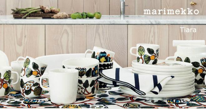 marimekko tiara scandinavian lifestyle magazin. Black Bedroom Furniture Sets. Home Design Ideas